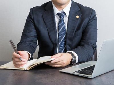 郡山市で弁護士に無料相談できるおすすめ機関